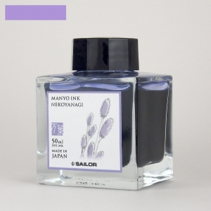 Sailor Atrament MANYO Nekoyanagi 50ml