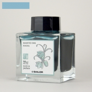 Sailor Atrament MANYO Haha 50ml