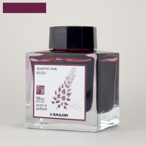 Sailor Atrament MANYO Kuzu 50ml