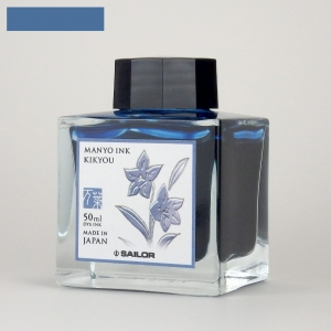 Sailor Atrament MANYO Kikyou 50ml
