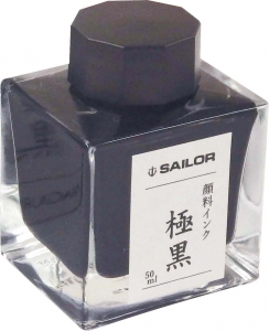 Sailor Atrament Nano Kiwa-Guro Pigment Ink Czarny 50ml